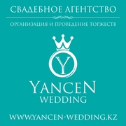 Организация торжеств в Караганде,  агентство Yancen Wedding